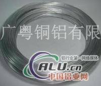 進口鋁焊絲、6061鉚釘鋁線價格