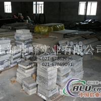 进口A5052铝合金【A5052铝板价格】