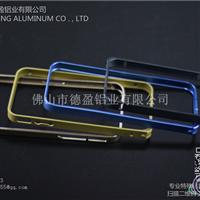 厂家直销手机铝合金外壳