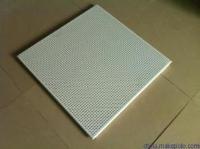 厂家直销铝扣板 600扣板