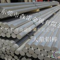 AL7075t6高精密铝管