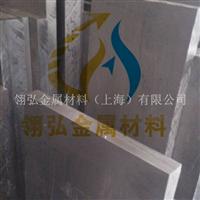 国标2124铝板 进口2124铝板