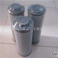 液压油站油泵滤芯