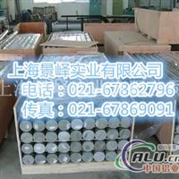 厂家批发价7A15(高精密)铝板