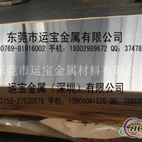 AL7075美国铝板 芬可乐铝板厂家