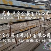 AL7075进口铝板 铝板优惠价格