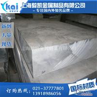 A2024T4A铝板市场卖多少钱一公斤