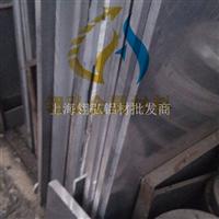 进口6063氧化铝板5056吊顶铝板