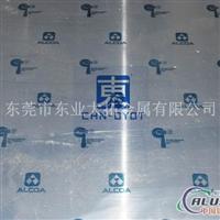 1100铝材规格铝板