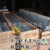 供应7075t651铝棒 7075铝板性能