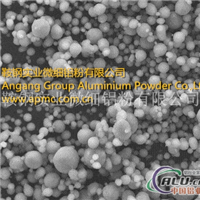 铝银浆用球形铝粉4到5um