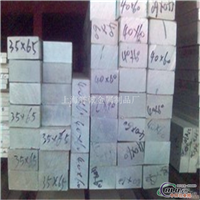 铝板价格LY6T4进口铝板首家批发