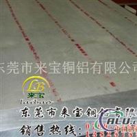 供应7050T7451铝板 铝厚板
