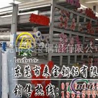 供应QC7大直径铝棒 QC10铝板