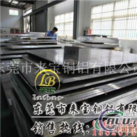 法国MIC6铝板 MIC10铝厚板