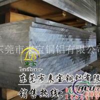供应铝板QC10 铝板销售QC7