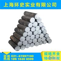 2A10铝板2A10铝棒大量库存 零售切割