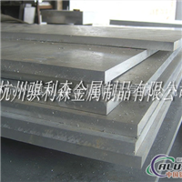 高等66铝高等66铝价格高等66铝板厂家