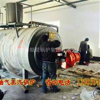 2吨卧式燃气蒸汽锅炉