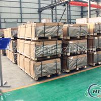 供应1060铝板 铝板优选信义通