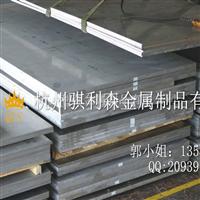 代理5A33防锈铝板5A33铝棒 铝排