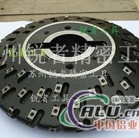 加工各种槽型的成型机夹铣刀盘生产供应
