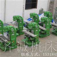 小型立式銑床x5032k 立式銑床