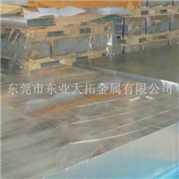 1100铝材价格_铝板型材