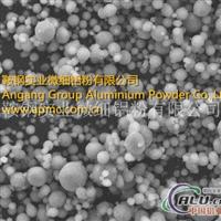 球形铝粉4到6μm