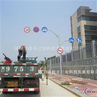 Y型道路交通标志杆 标志杆生产