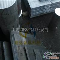 供应优质铝5052铝板 挤压型材