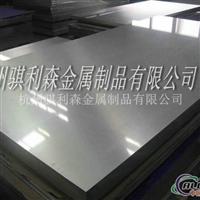6351铝镁合金 6351进口铝合金