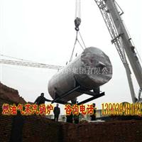 1吨燃气蒸汽锅炉2吨燃气蒸汽锅炉