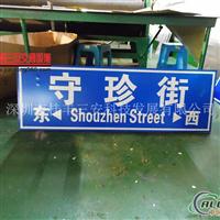 公路标牌订做 路标牌生产商