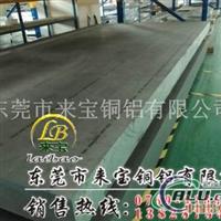 供应MIC10铝板 MIC10铝厚板