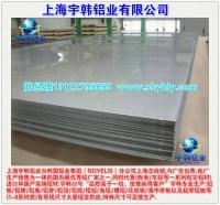 厂家批发零售2219铝板
