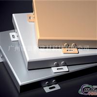 铝单板、木纹铝板、仿大理石单板