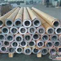 2014进口环保铝管、2024无缝铝管
