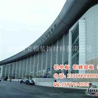 铝单板铝幕墙
