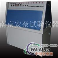灯泡式紫外线老化试验箱安徽合肥