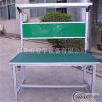 铝型材工作桌东莞铝型材厂家