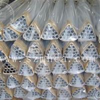 薄壁铝管 6063薄壁铝管 美航现货