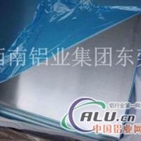 现货供应:6063氧化铝板