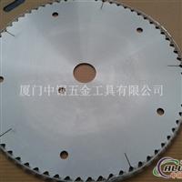 供应日本和源铝合型材专用锯片切割光滑