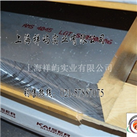 國產5754耐磨鋁棒