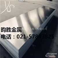 6061铝板   直销LY12铝板    5052铝板
