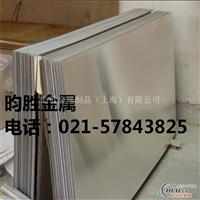 【船舶用铝】LY12铝板(耐腐蚀型)