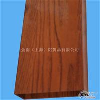 上海铝方通、木纹铝方管开模定制