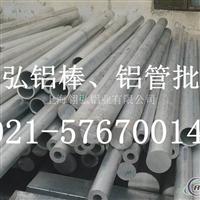 7075铝材密度  7075铝板价格