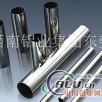 火热售卖:606340043A21毛细铝管